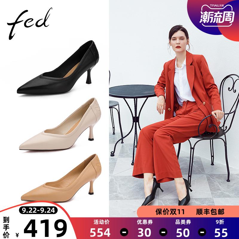 fed单鞋2021秋季新款设计感小众法式ol优雅6cm百搭高跟鞋MHQ215~