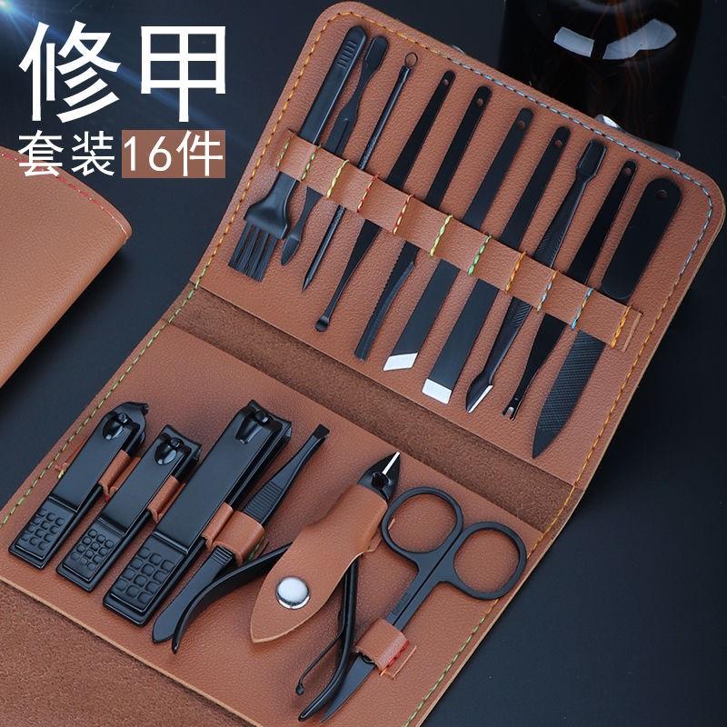 Multifunctional nail clipper set nail clipper nail clipper pedicure knife scissors set