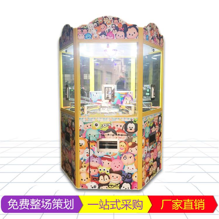 Игровые автоматы с фишками Артикул 642059698679