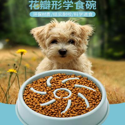 狗狗慢食碗防打翻大号饭碗狗盆大型犬防噎缓食盆狗饭盆宠物学食碗