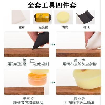 打蜡哑光防潮专用蜡家具地板茶台用的散装有色防腐漆固体木蜡油