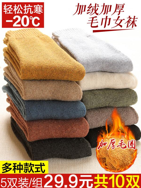 毛巾袜冬季袜子女中筒袜加绒加厚棉袜保暖韩版月子袜羊毛长袜秋冬