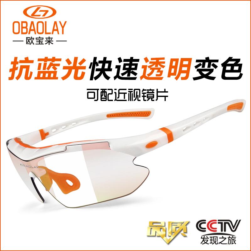 偏光太阳镜军迷户外护目骑行运动眼镜钓鱼偏光镜专用战术墨镜