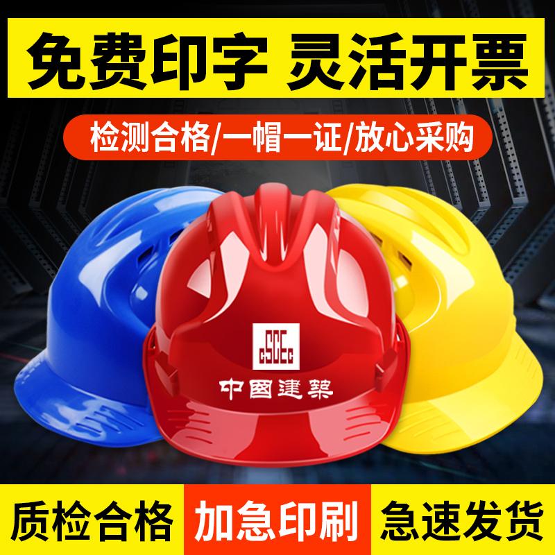 Каски защитные Артикул 649711530208