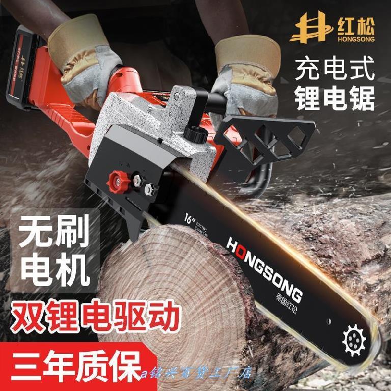 48v电锯伐木锯干锟电可充电可移动手据电动锯背负式配套多功能