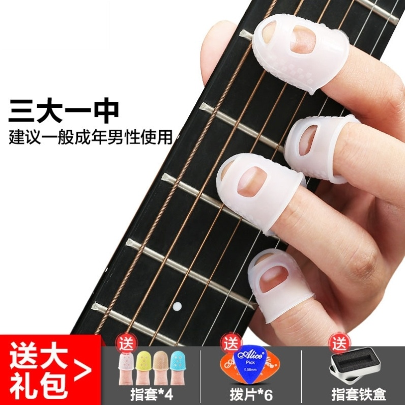 Guitar sleeve finger protection wear resistant finger protection student sheath non slip ring thumb instrument right hand accessories armor finger