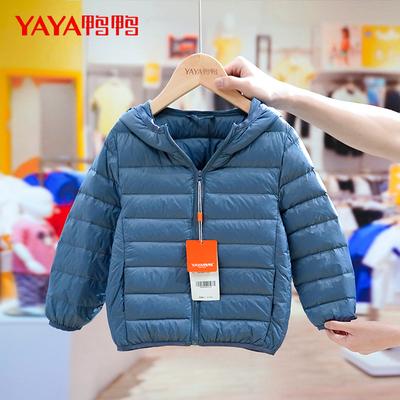 鸭鸭儿童羽绒服轻薄男女童短款小童中大童秋冬装宝宝婴儿反季外套