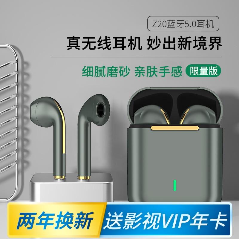 ALITACT真无线蓝牙耳机J18双耳入耳式运动游戏降噪苹果华为通用