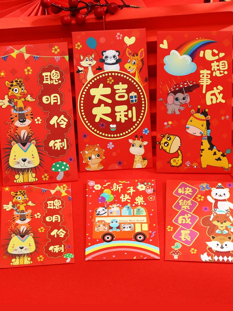 Конверты для Китайского нового года Артикул 643496478467