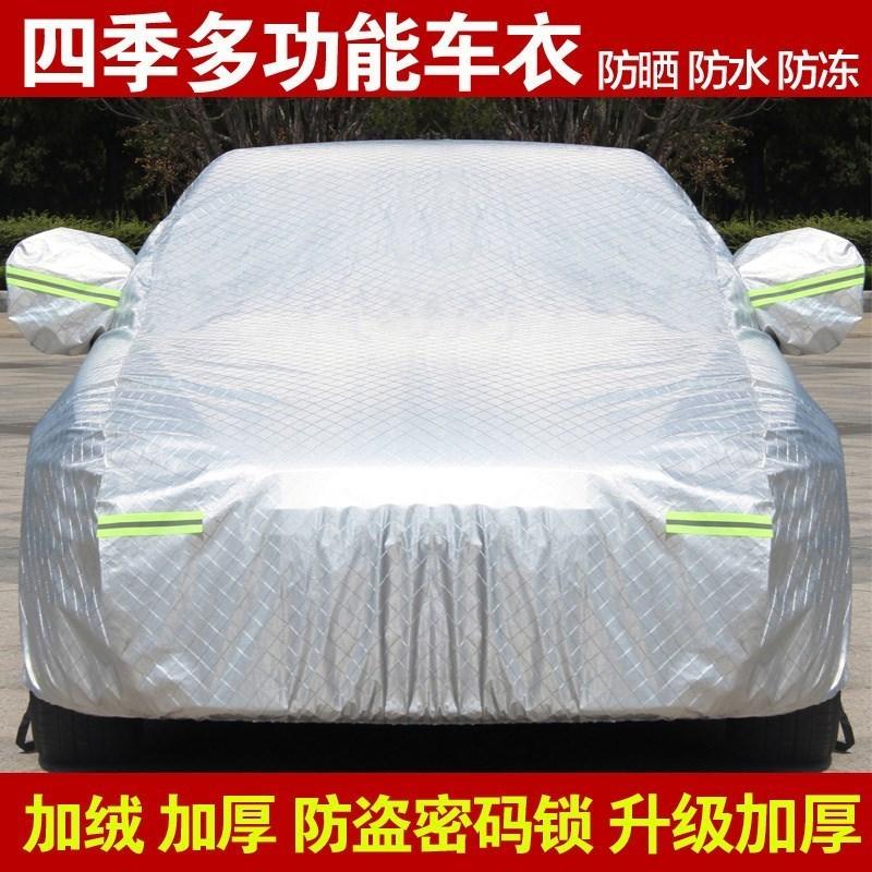 広本本田キャンバスの新商品の濱賓智車衣の車は日焼け止めレインカバーの夏の防雨布をかぶっています。