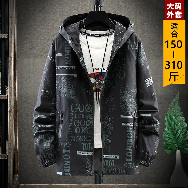 Extra large mens spring and autumn thin fat coat mens plus fat plus size fat guy loose sports jacket 300kg