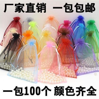 收纳袋丝网小袋子包装袋丝袋手拎糖果新品喜糖袋零食袋装透明网糖