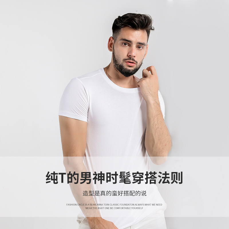 Qiao Dian 2020 summer new solid color short sleeve t-shirt mens round neck pure cotton casual top simple half sleeve bottom shirt