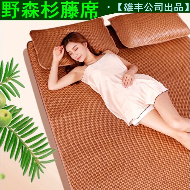 Декоративные одеяла и подушки / Прикроватные коврики Артикул 640390051910