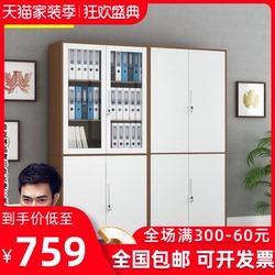 杭州办公带锁小矮柜文件柜铁皮柜资料档案凭证储物柜玻璃开门书柜