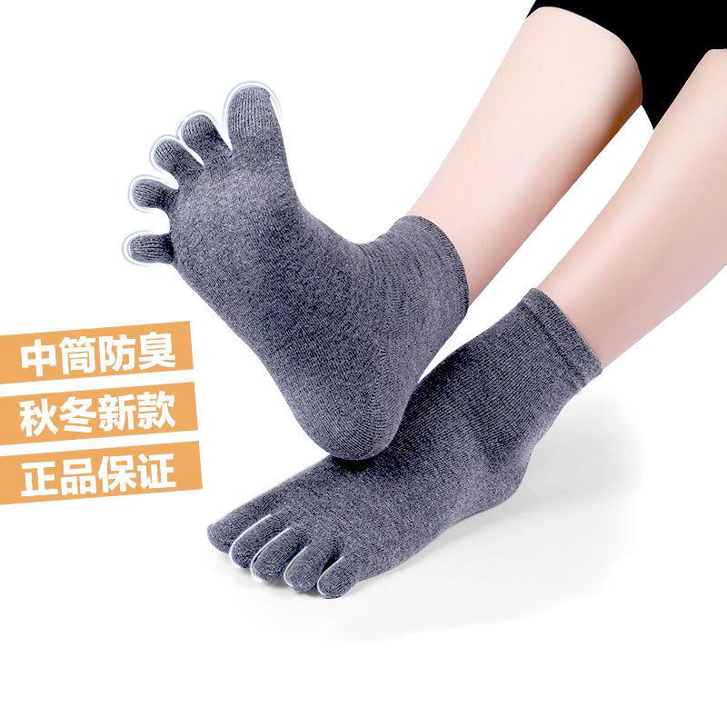 五指袜男士秋冬款中筒纯棉防臭吸汗透气运动加厚款商务男袜分趾65