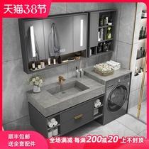 洗衣机一体柜轻奢卫生间洗漱台洗脸盆柜组合岩板浴室柜洗衣机柜