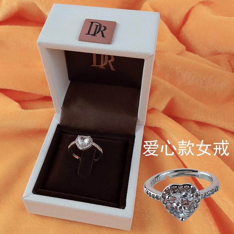 一克拉六爪仿真心形D钻戒情侣结婚简约活口可调节求婚用假戒指女