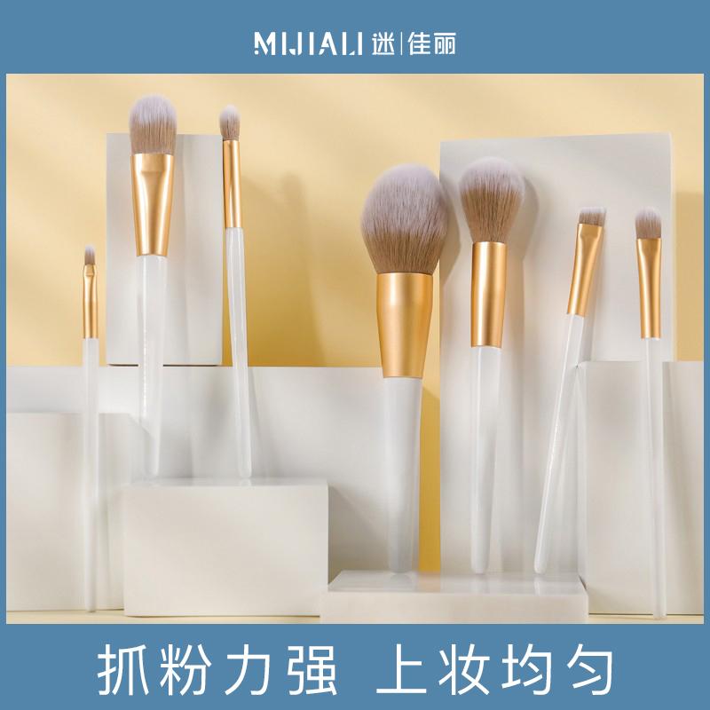 Seven beauties of white birch, brush powder, brush blush, high gloss brush, foundation brush, eyebrow brush, lip brush, eye shadow brush makeup.