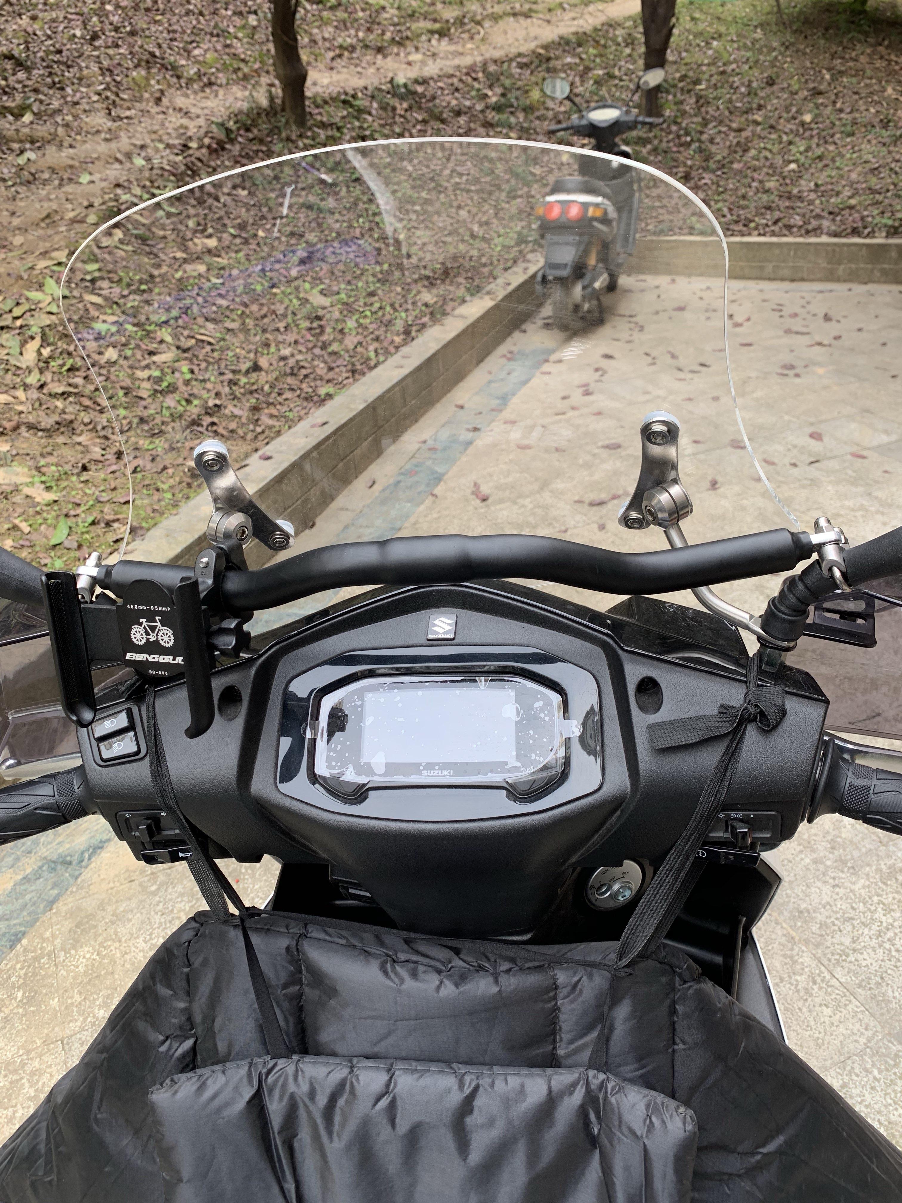 UU125车头支架踏板摩托车改装配件UY125手机导航支架平衡杆 - 封面