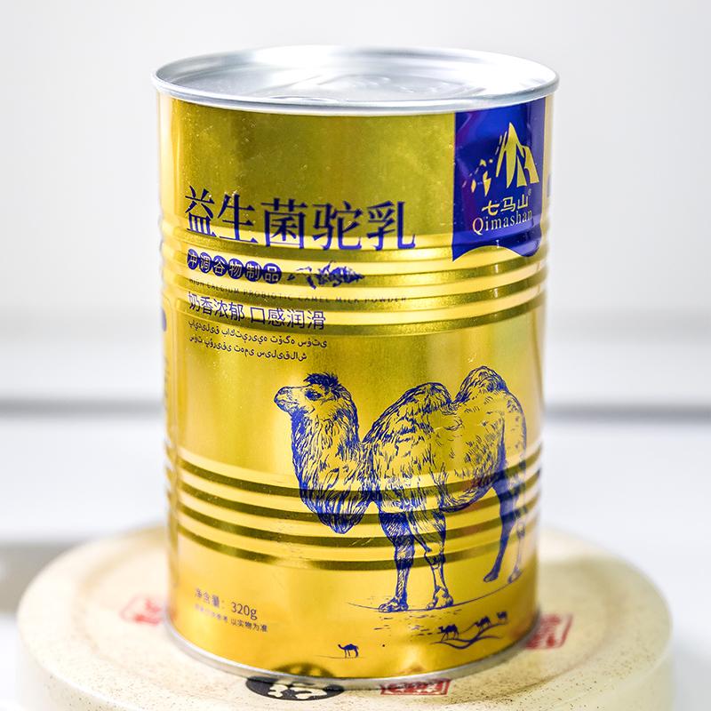 益生菌驼乳蛋白粉儿童青少年中老年人蛋白质骆驼乳营养粉