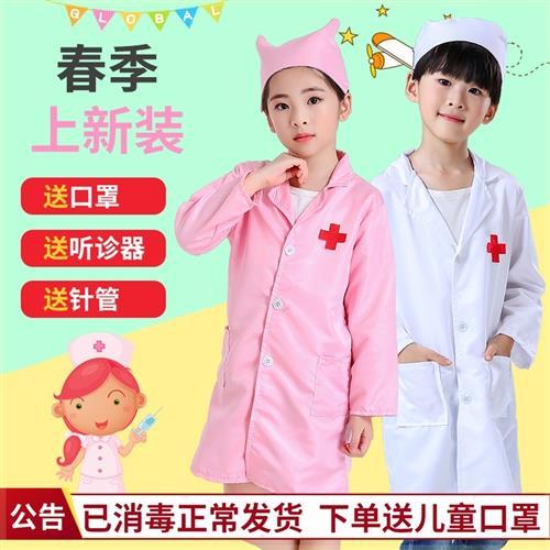中國代購|中國批發-ibuy99|角色扮演衣服|圣节儿童医生服女童角色职业扮演表演服装白衣服装