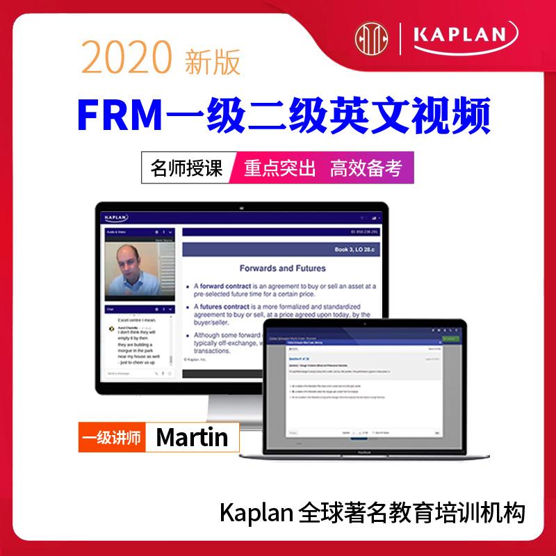 2020Kaplan frm一级网课二级视频课程配notes学习cfa一二三级教材
