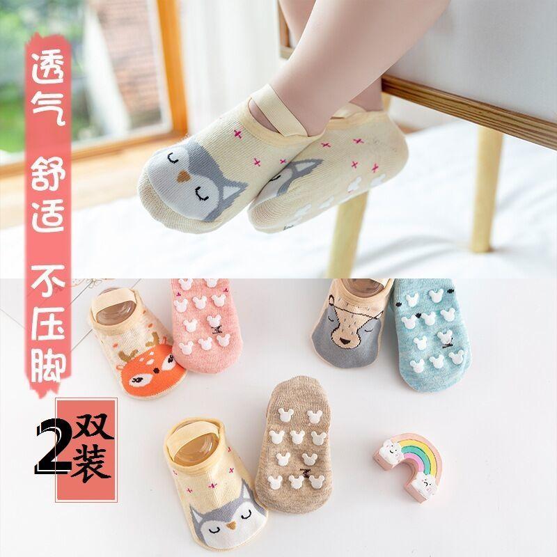 春秋纯棉宝宝袜套儿童防滑地板袜婴儿鞋袜毛圈袜硅胶防滑防掉船袜