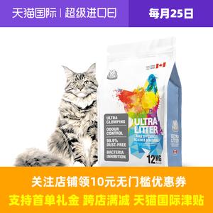 【上海仓发货】猫乐适除臭猫砂26磅