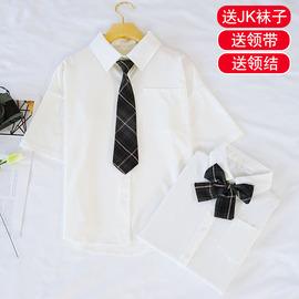 2020新款学院风JK制服衬衫女短袖白色上衣学生领带蝴蝶结长袖衬衣