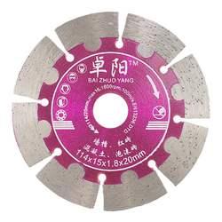 125刀片水泥混凝土切割片石材干切角磨机156开槽专用墙金刚石锯片