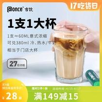 袋10隅田川日本进口胶囊液体咖啡液原味微糖焦糖玛奇朵