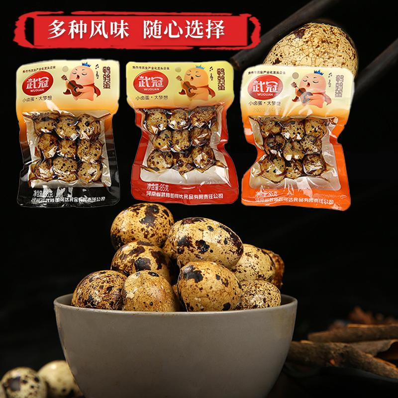 武冠即食带壳鹌鹑蛋香辣袋装卤味