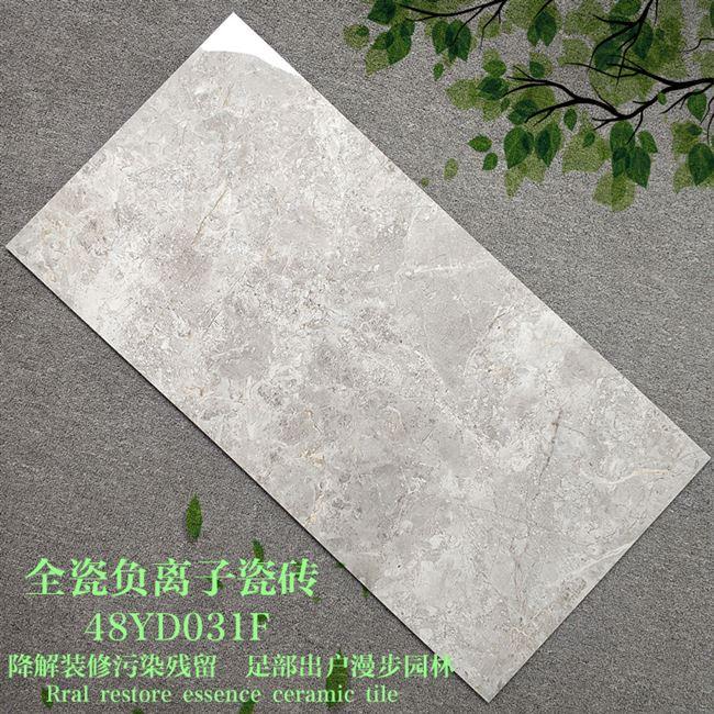 Керамическая плитка Артикул 636021813100