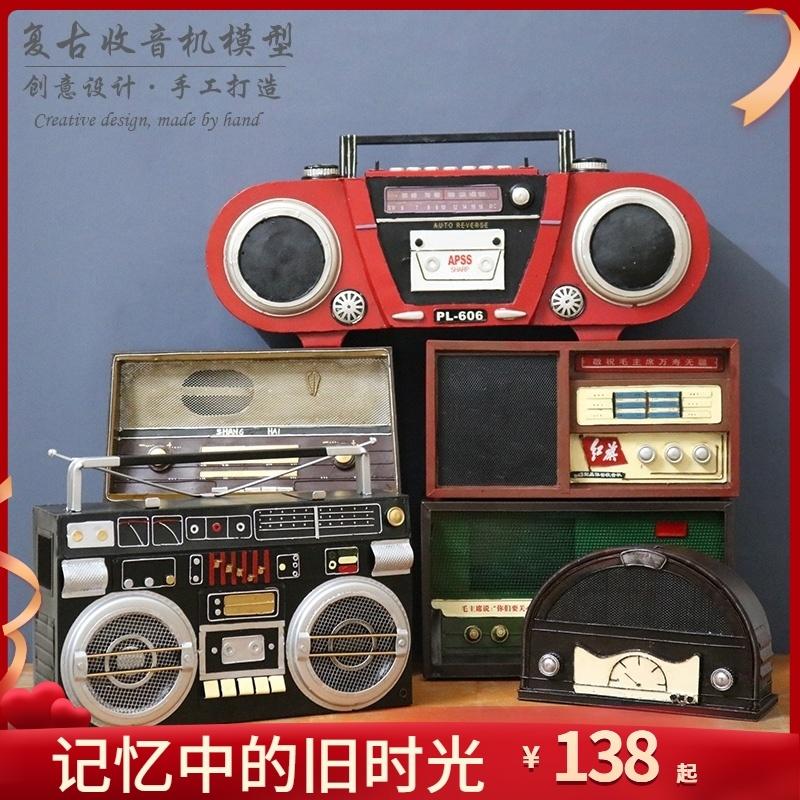 流金岁月录音机送礼新款沉稳旧时光居家八零后酷复古收音机珍藏版