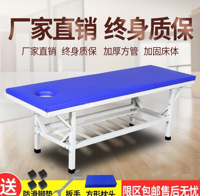 Childrens massage m massage bed health room childrens examination bed diagnosis and treatment bed kindergarten health care room observation bed diagnosis