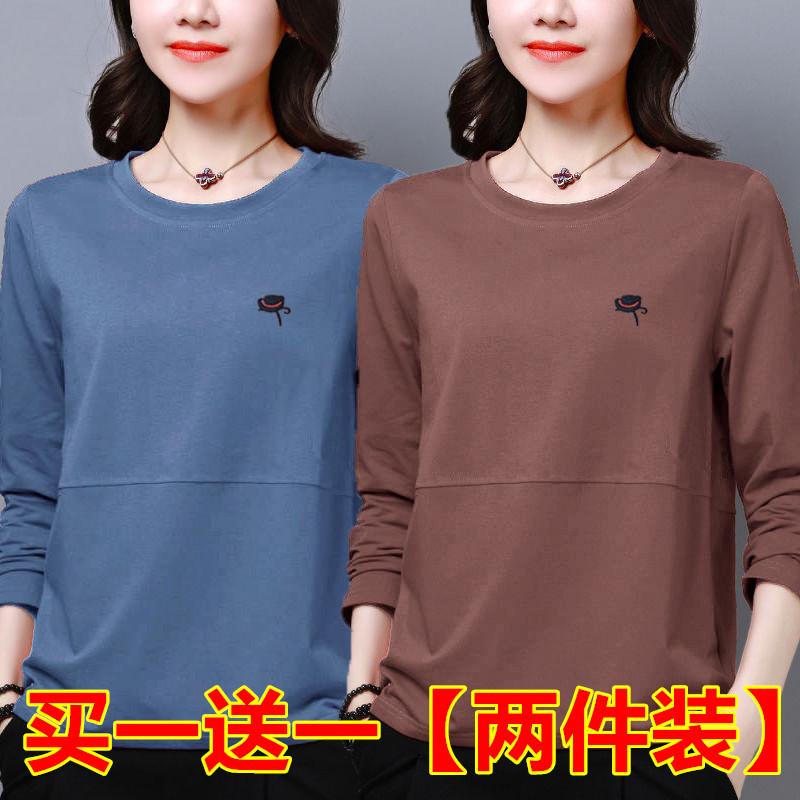 中年妈妈秋装洋气打底衫女大码女装新款韩版显瘦减龄长袖T恤上衣