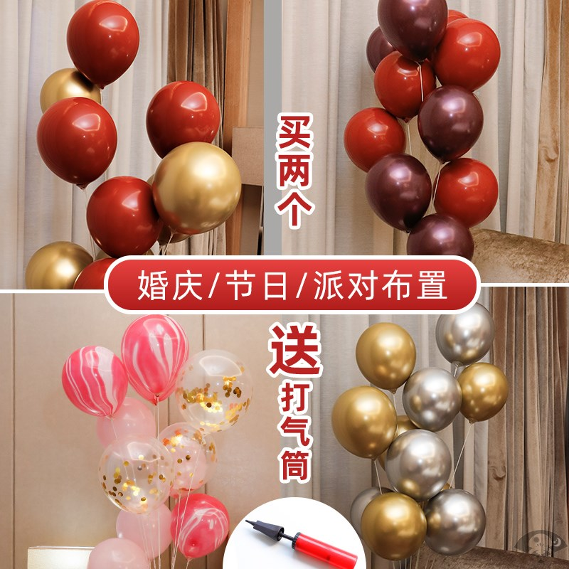 Internet celebrity romantic wedding balloon layout decoration wedding wedding room decoration scene layout package creative supplies