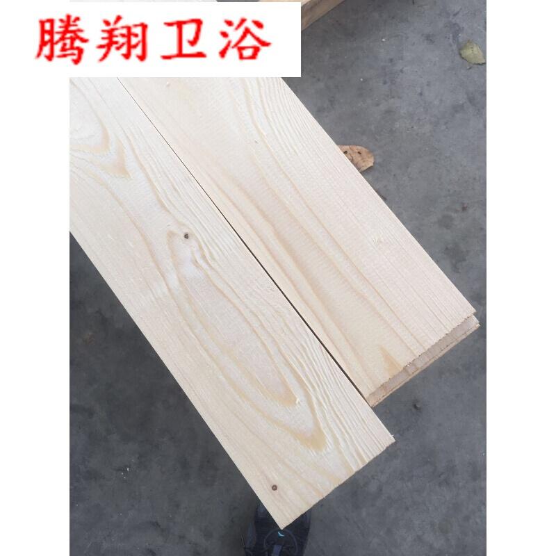 地板碳4化木墻板吊頂桑拿板室外地板龍骨木條板材