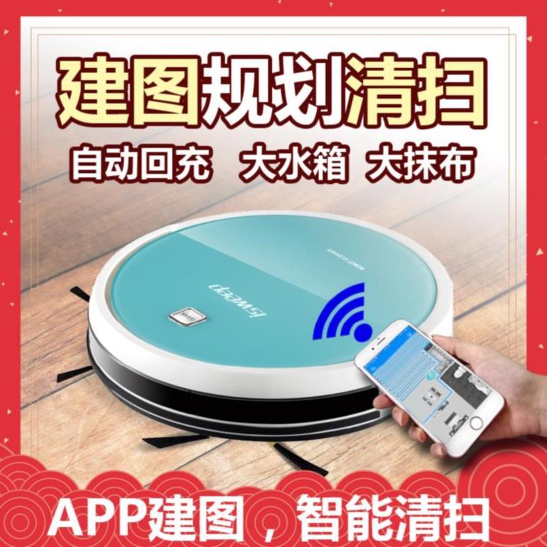 锂电池现代APP建图吸尘器智能扫地机器人桌面女款全自动小型女士