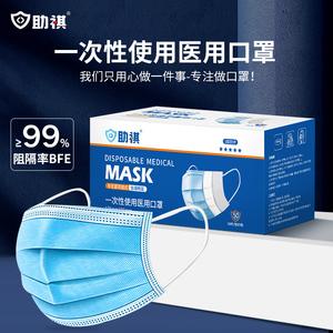 口罩医科外用一次性单独立包装医生专用医疗成人儿童口罩三层防尘