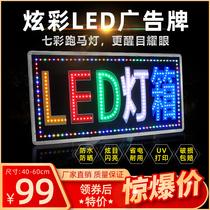 led电子灯箱闪光广告招牌门面定制展示牌双面悬挂落地立式店铺用