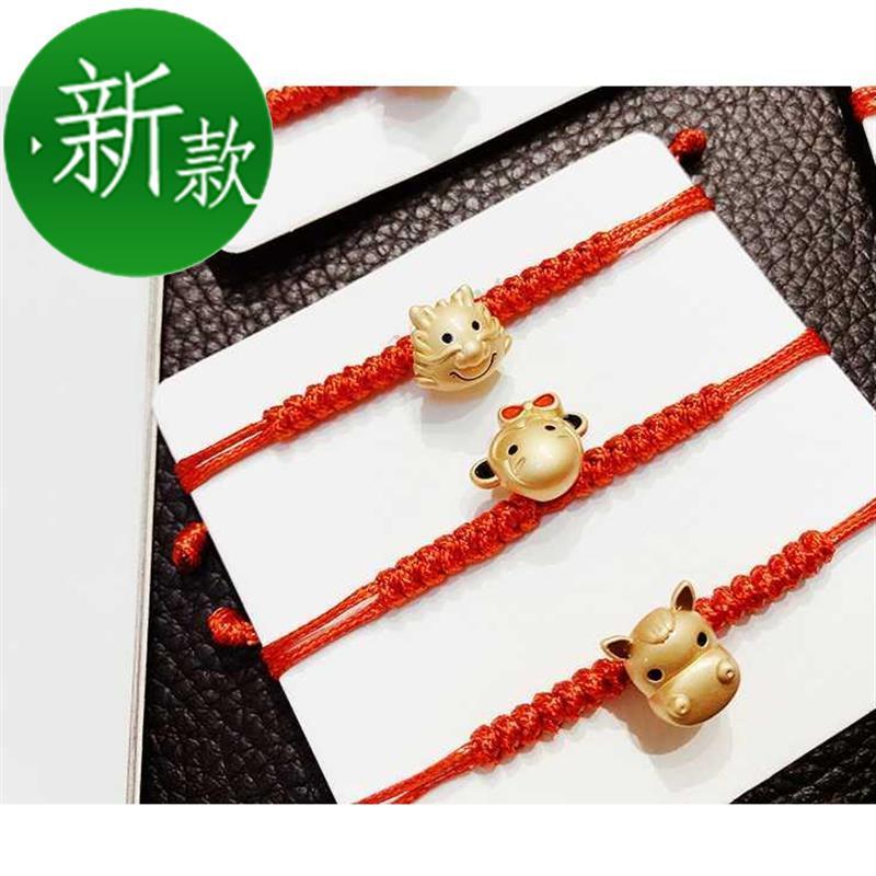 包邮十二生肖鼠年命年红绳手g链女转运手工编织手绳手串闺蜜学生