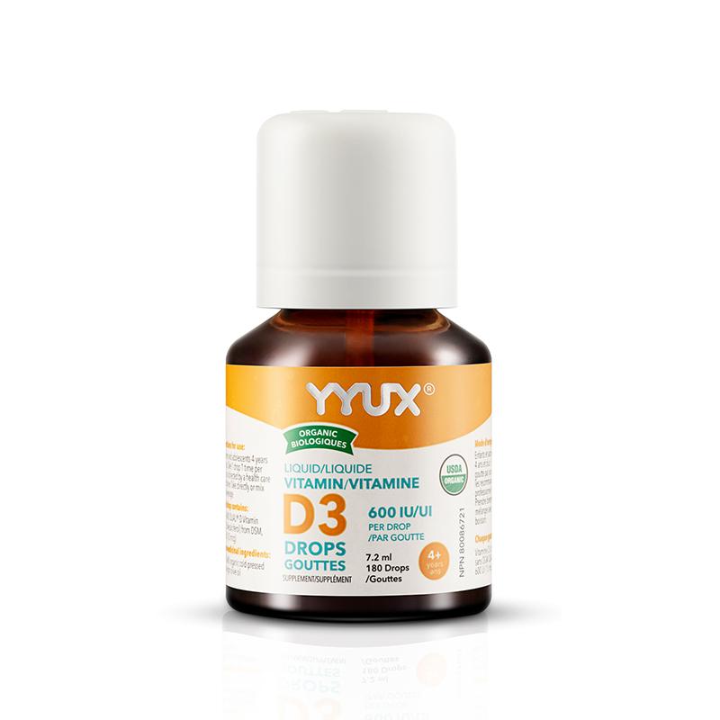加拿大YYUX儿童d3滴剂有机维生素补钙vd3提高免疫力维d3 600iu网上购物优惠券