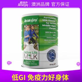 脱脂奶粉中老年高钙低脂脱脂奶粉