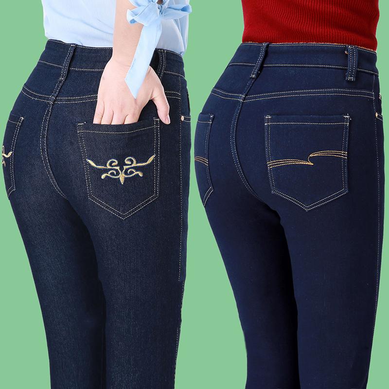 马蹄圈高腰牛仔裤直筒长裤2020春季大码宽松裤弹力修身裤子显瘦