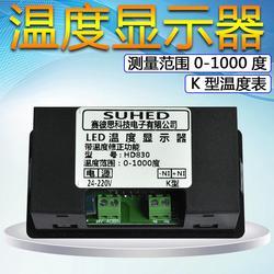 数字温度显示器k型热电耦温度计工业烤箱温度 高精度电子测温仪