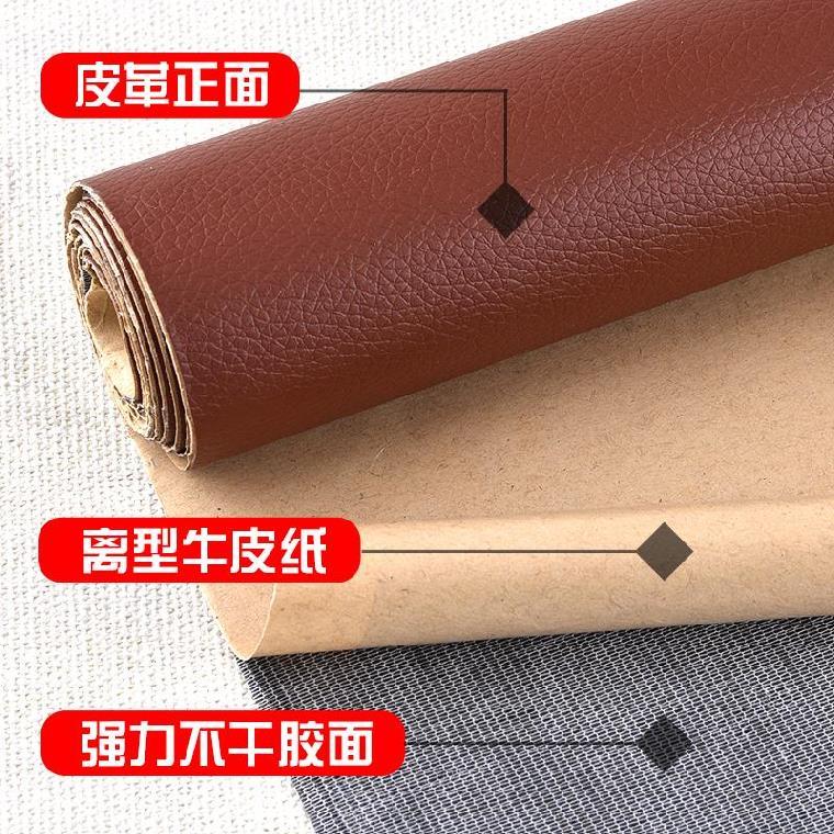 革の服のソファーパッドは硬いカバンの内装車を貼ることから、厚い皮革の生地で自分で紫色の腰掛けの皮を破損します。