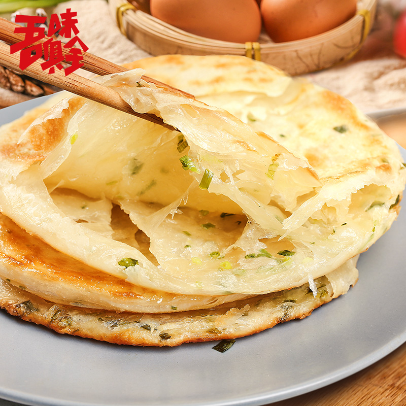 葱油饼老上海风味20片90克家庭装 手抓饼葱香 面饼皮早餐煎