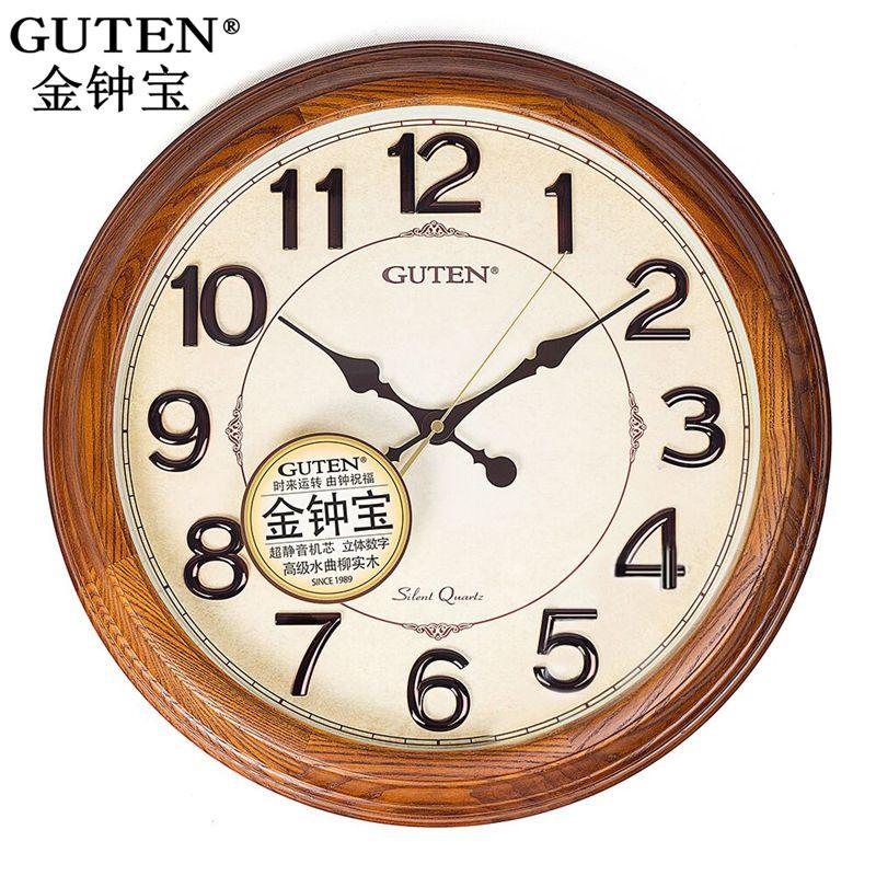 客厅中式复古大挂钟现代简约欧式静音实木石英钟表创意时钟